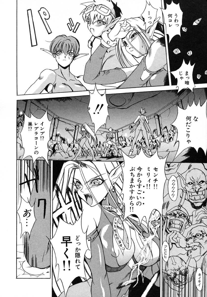Akuma Kyoushi x 5 - Devil Teacher by Five 28