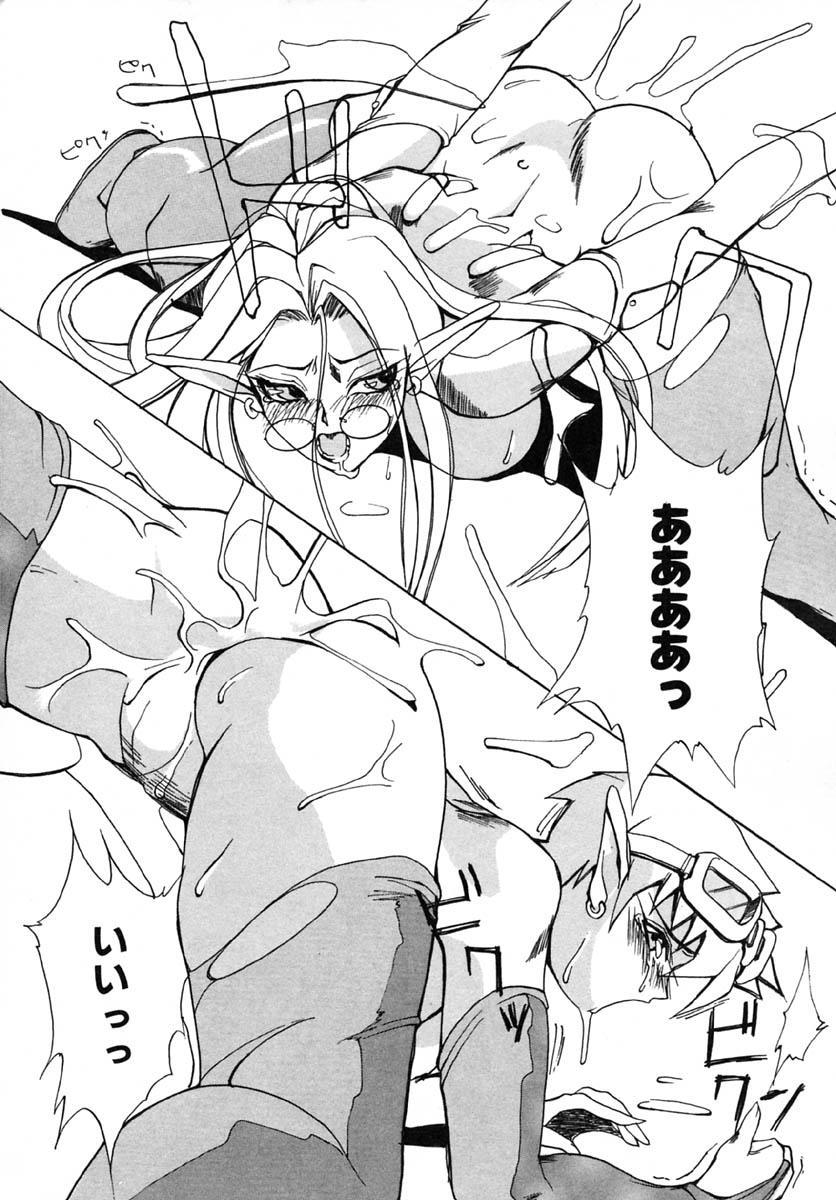 Akuma Kyoushi x 5 - Devil Teacher by Five 37