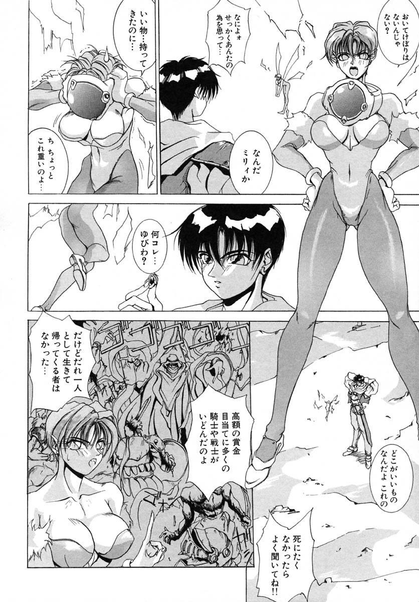 Akuma Kyoushi x 5 - Devil Teacher by Five 56