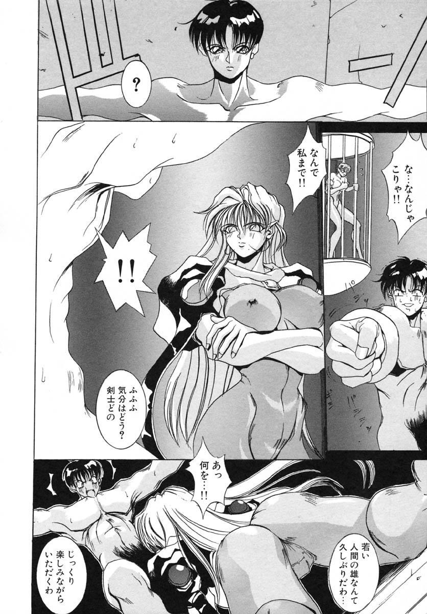 Akuma Kyoushi x 5 - Devil Teacher by Five 62