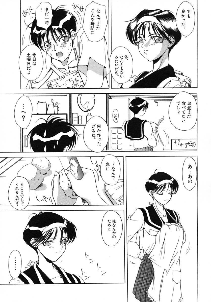 Akuma Kyoushi x 5 - Devil Teacher by Five 95