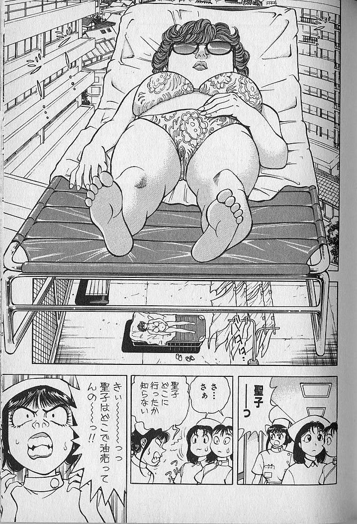 Gokuraku Nurse 3 133