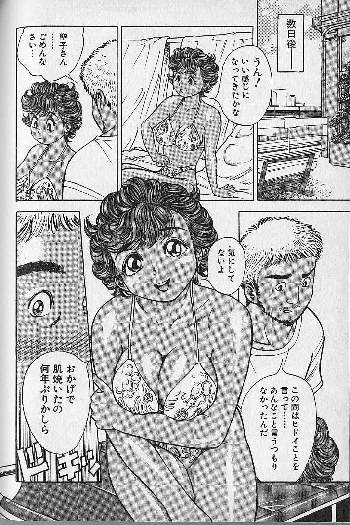 Gokuraku Nurse 3 134