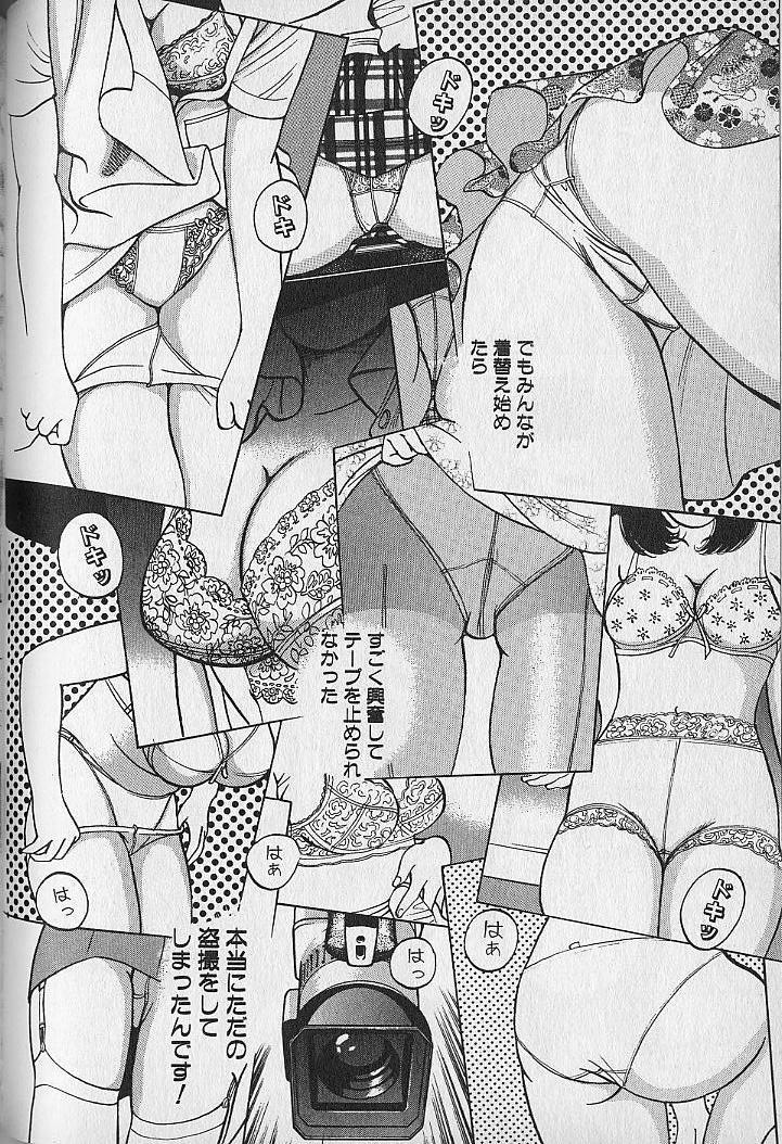 Gokuraku Nurse 3 152
