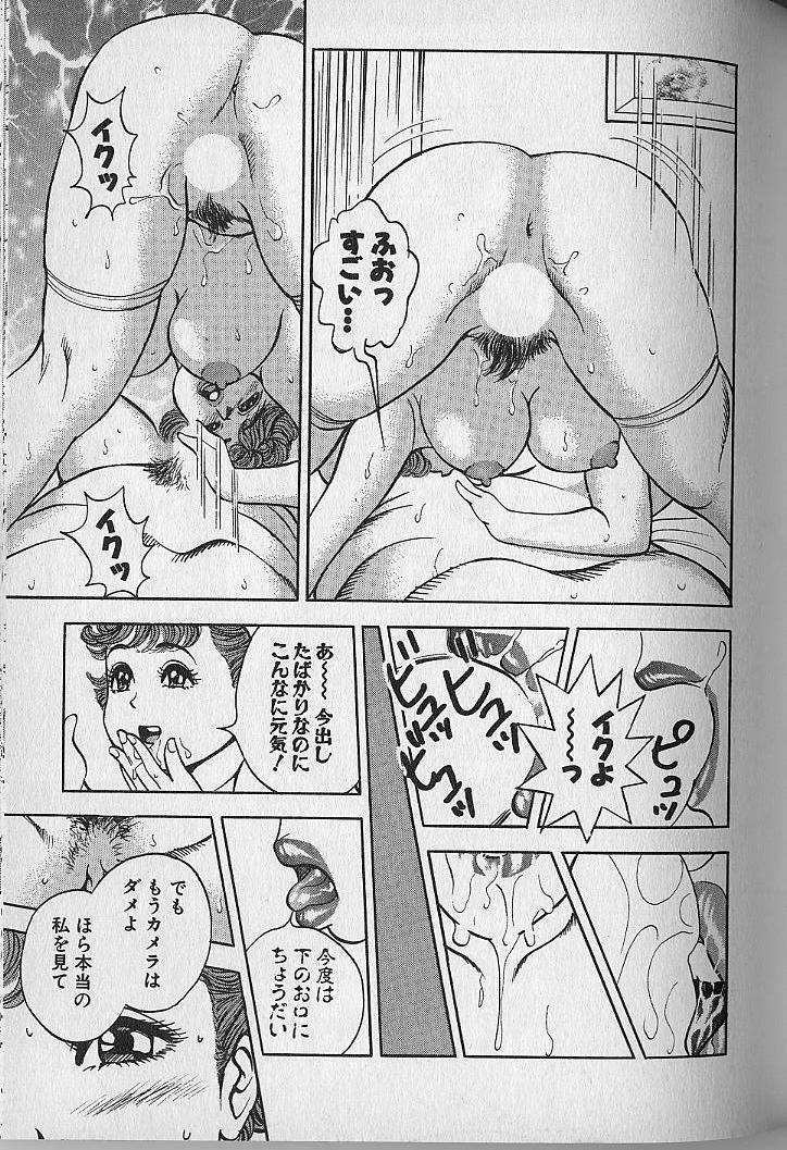 Gokuraku Nurse 3 157