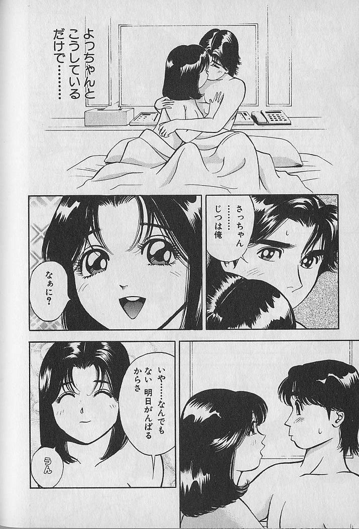 Gokuraku Nurse 3 38