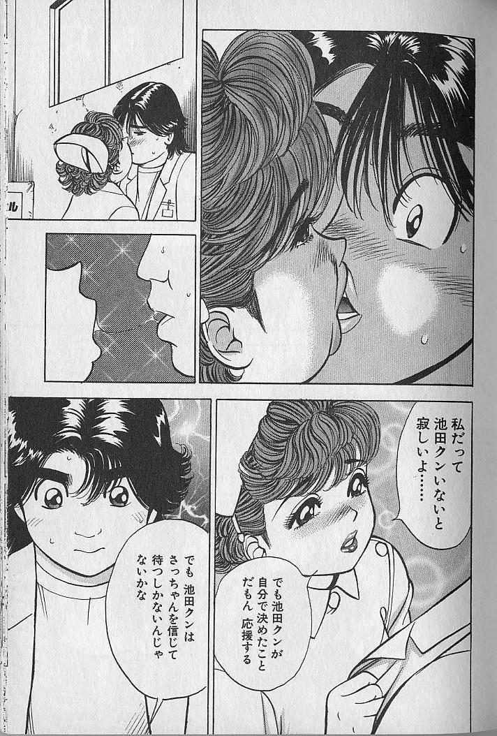 Gokuraku Nurse 3 51