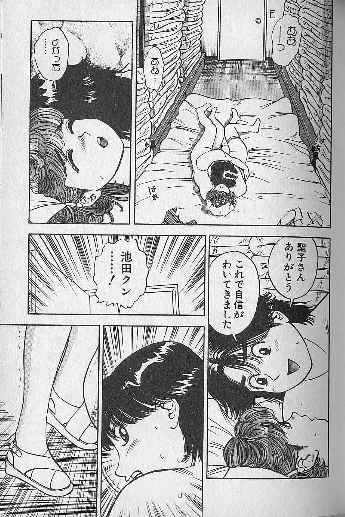 Gokuraku Nurse 3 61
