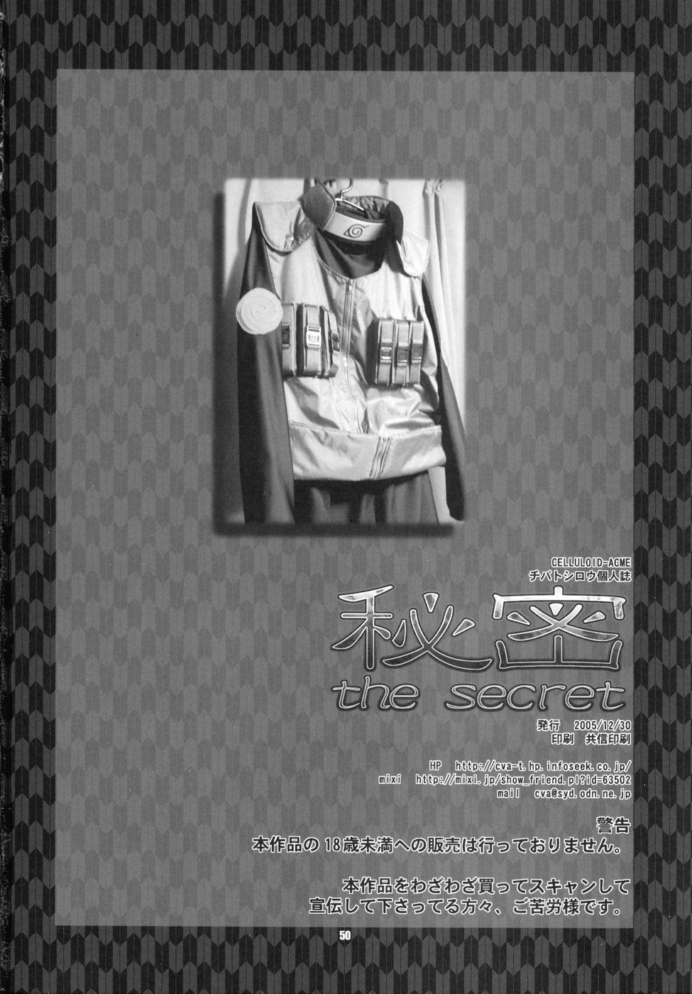 Himitsu - The Secret 48