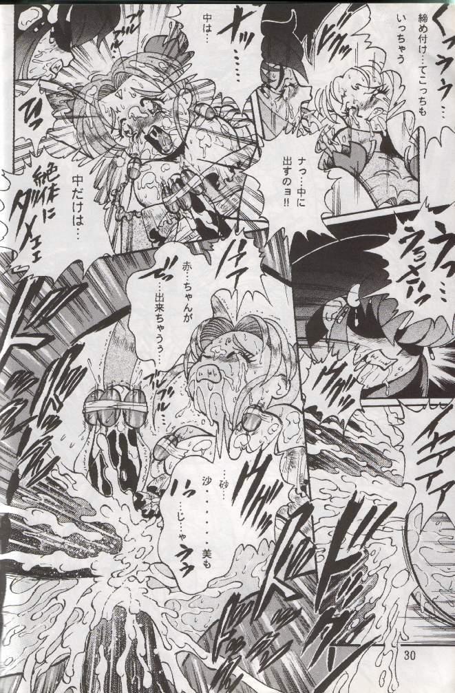 Tenchi Damashii 28