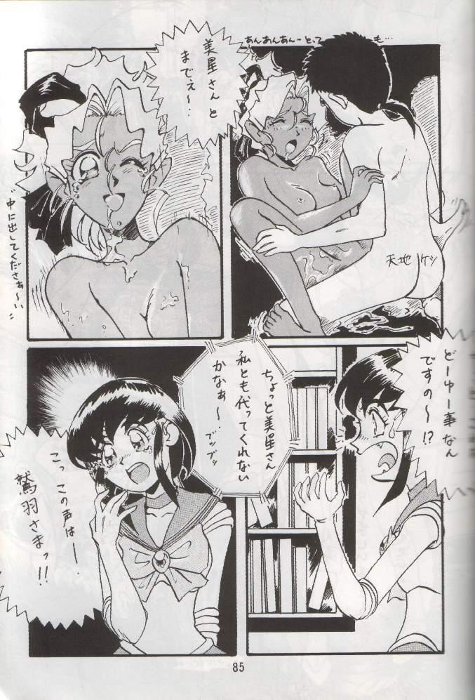Tenchi Damashii 84