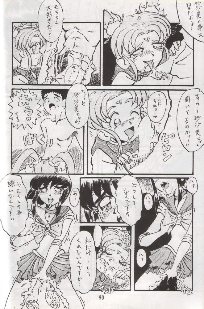 Tenchi Damashii 89