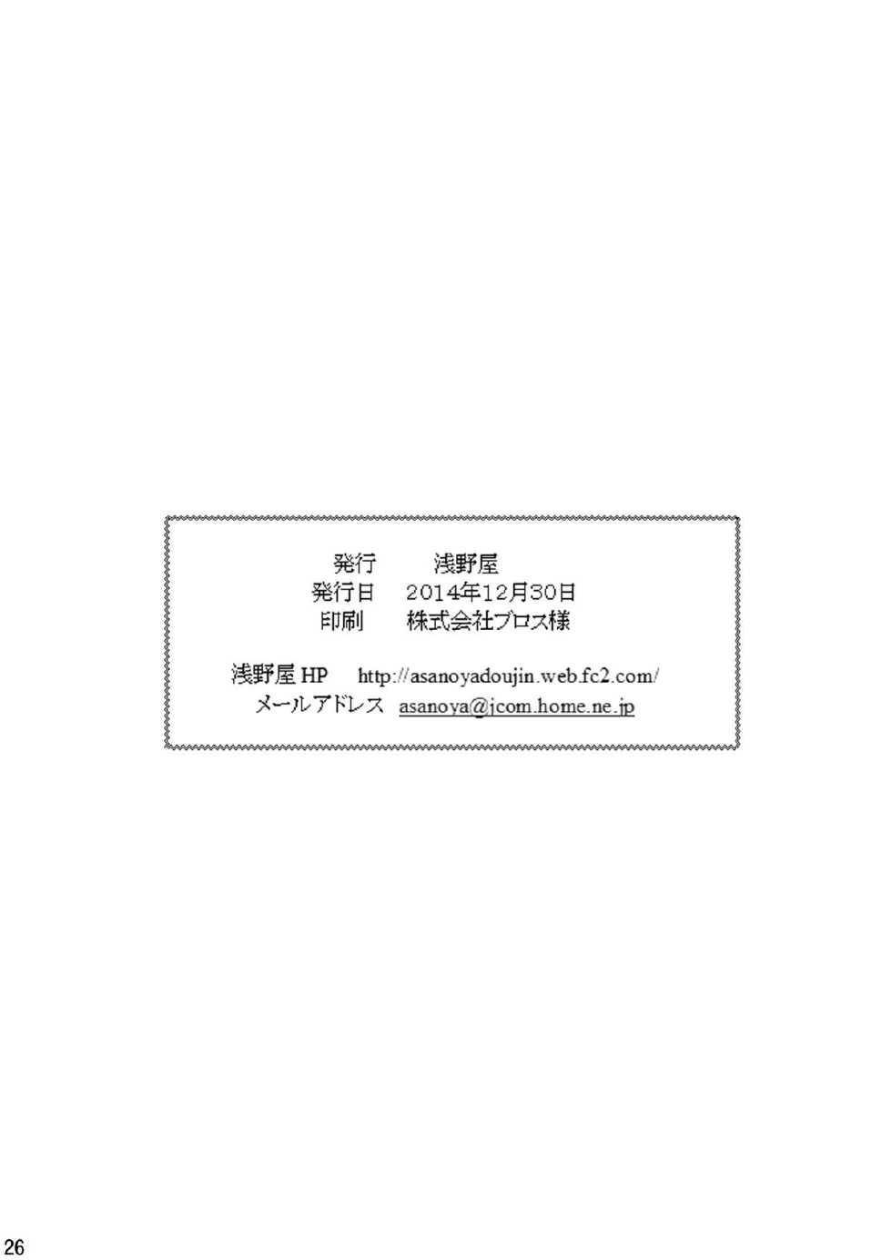 Seishinhoukai Surumade Kusugurimakutte Ryoujoku Shitemiru Test VI & VIII 54