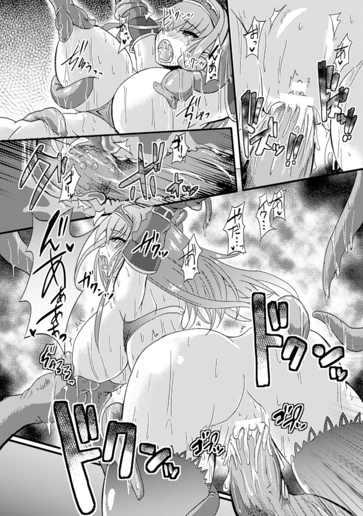 2D Comic Magazine Suisei Seibutsu ni Okasareru Heroine-tachi Vol. 1 57