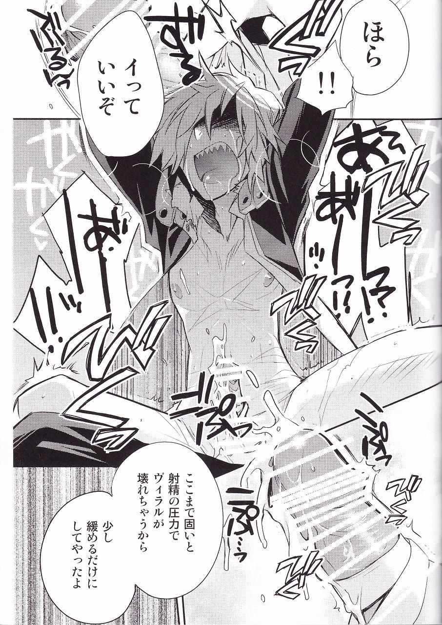 Zoku Kiseijijitsu 21