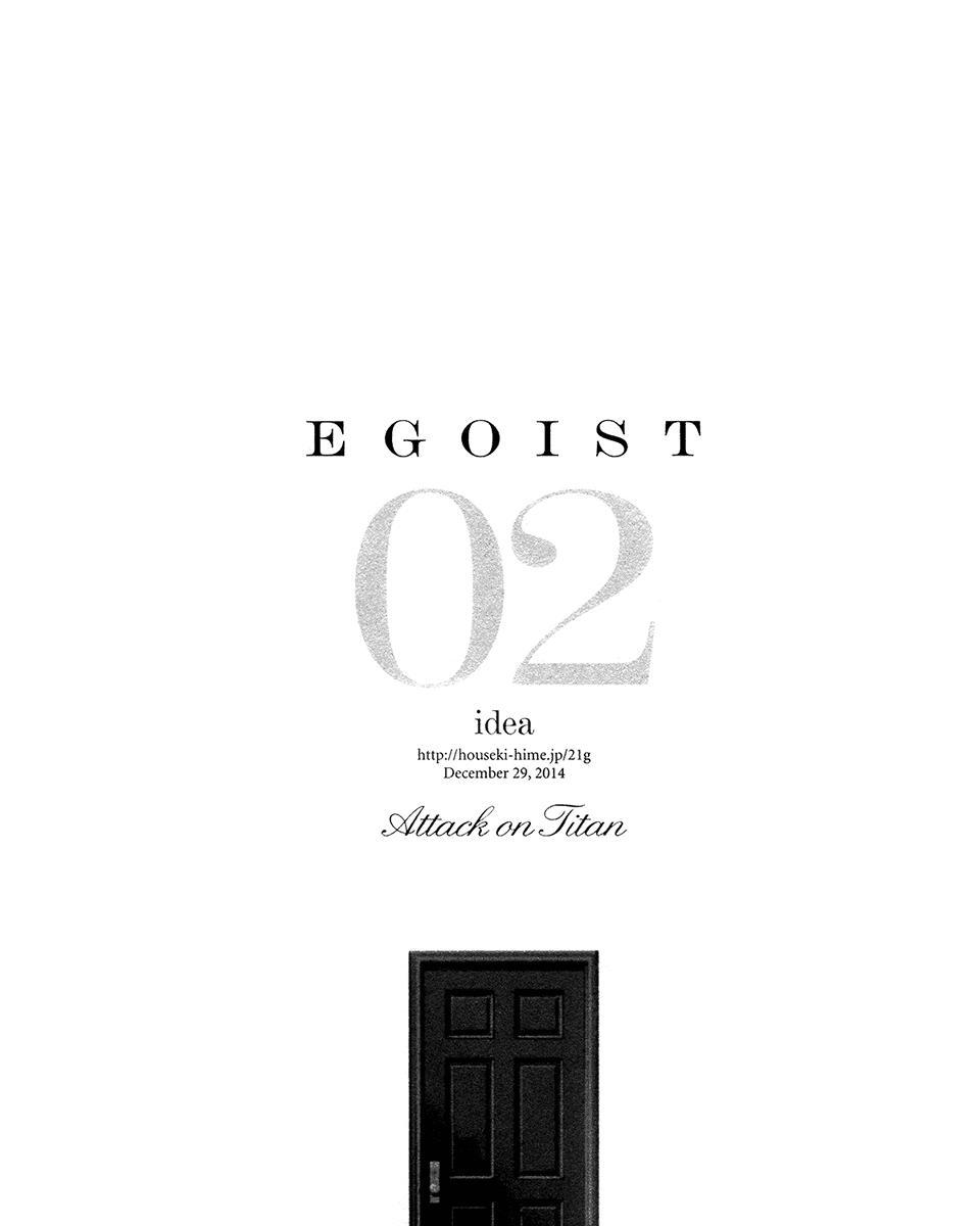 Egoist 2 4