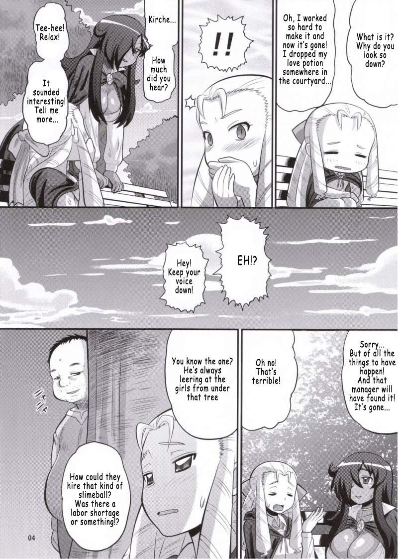 Kizoku o Raku ni Otosu Houhou | Breaking Princess 2