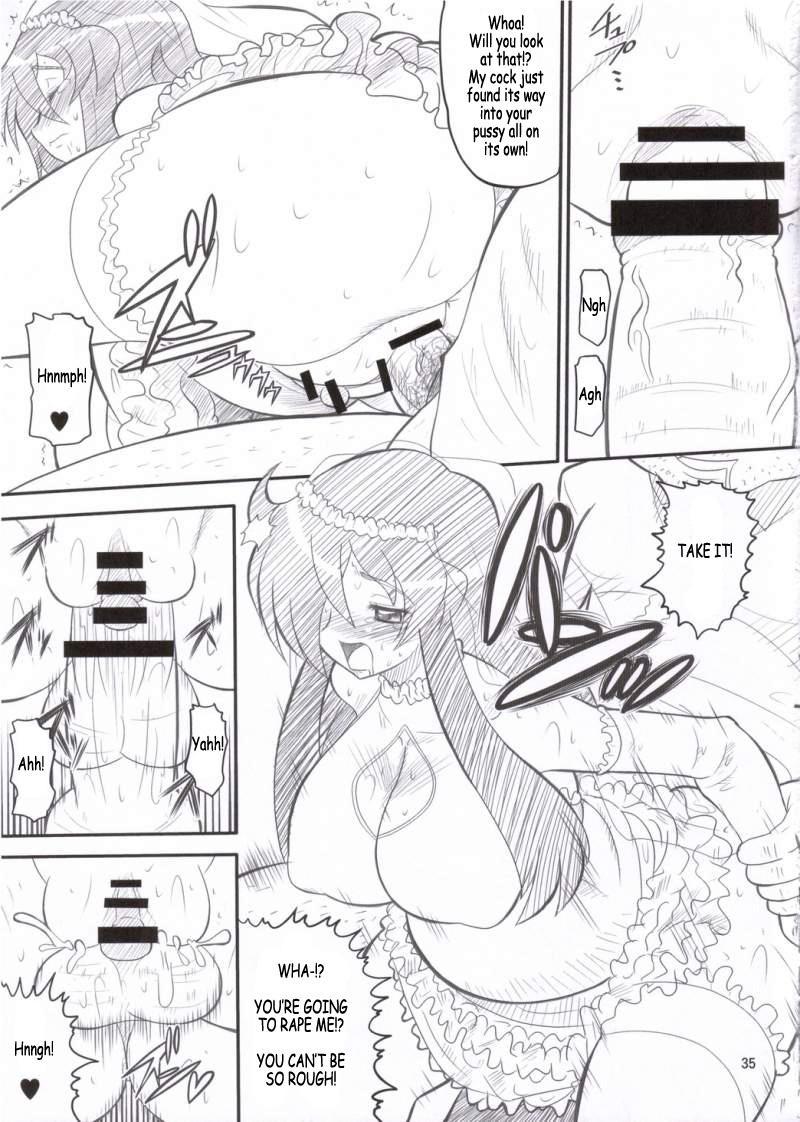 Kizoku o Raku ni Otosu Houhou | Breaking Princess 33
