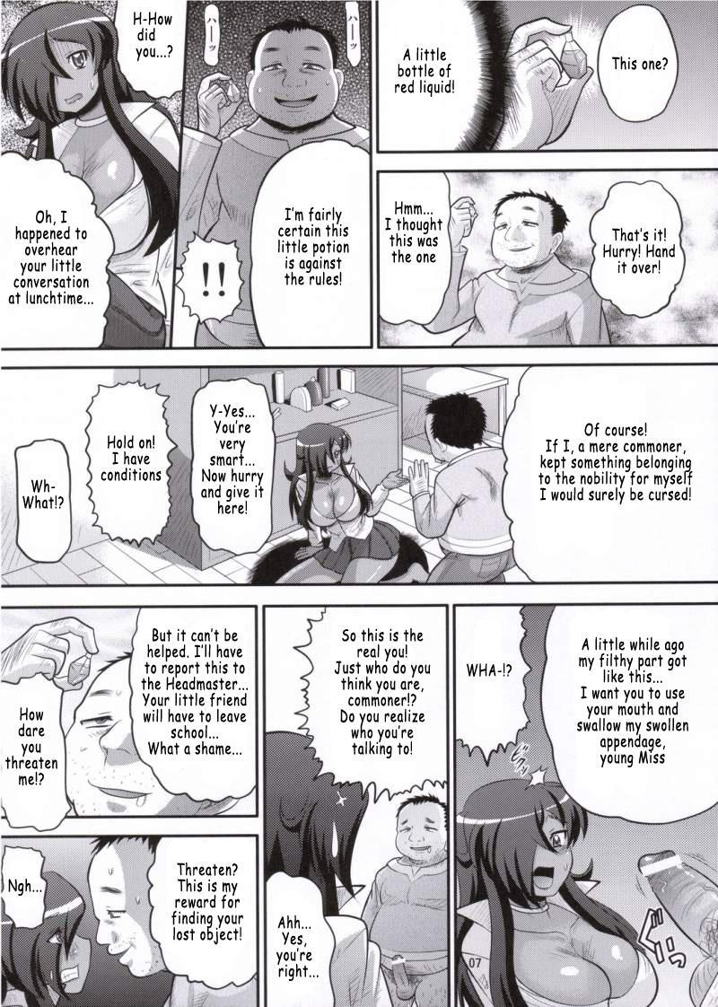 Kizoku o Raku ni Otosu Houhou | Breaking Princess 5