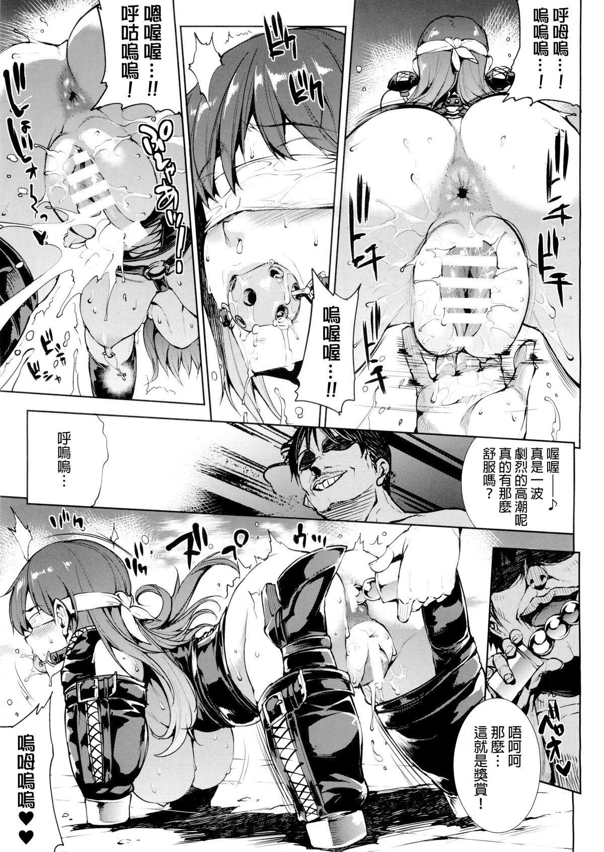 Nitta Minami to Anya ga Tenshisugite Mesuinuka Choukyou Mattanashi na Ken 14