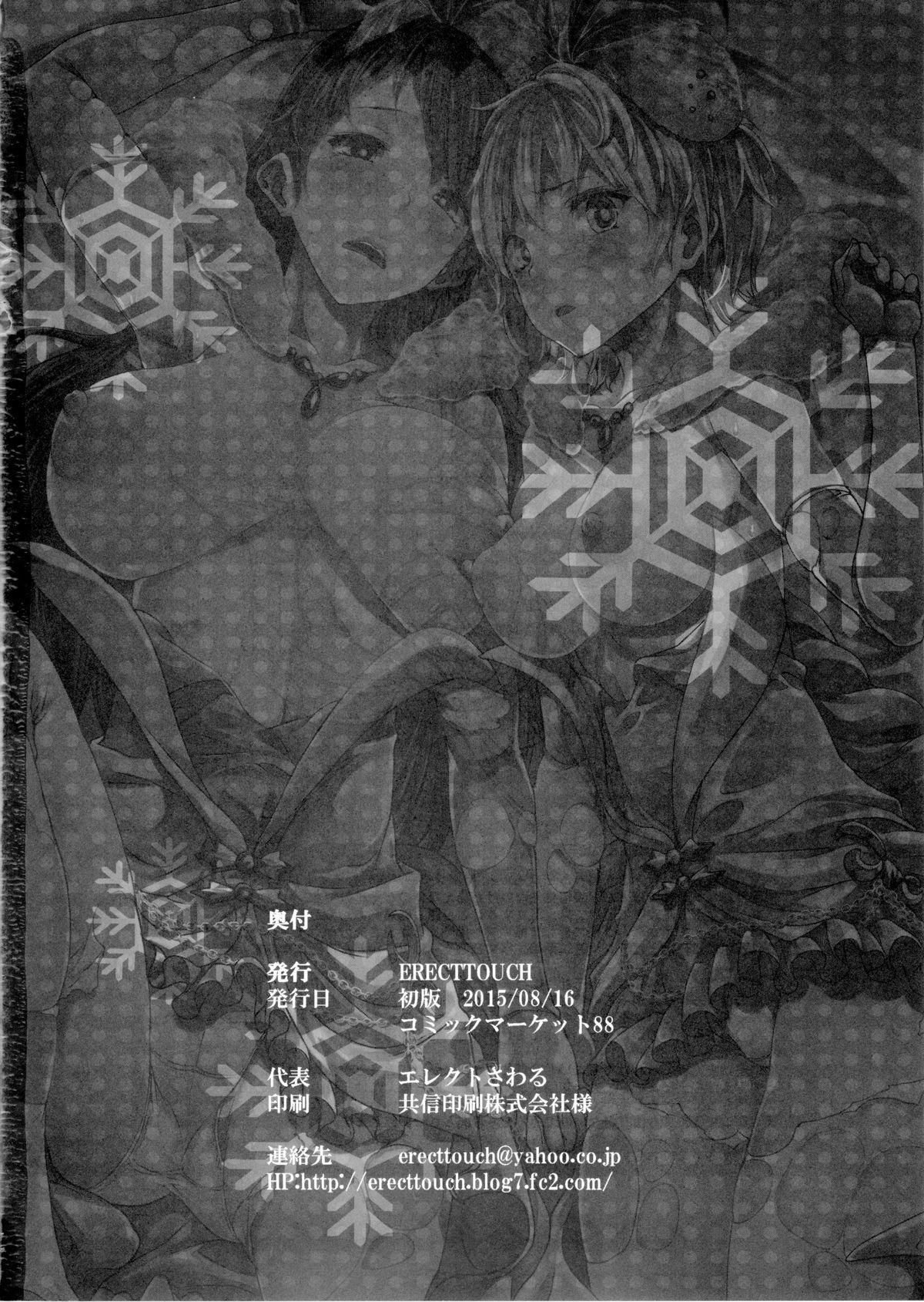 Nitta Minami to Anya ga Tenshisugite Mesuinuka Choukyou Mattanashi na Ken 35