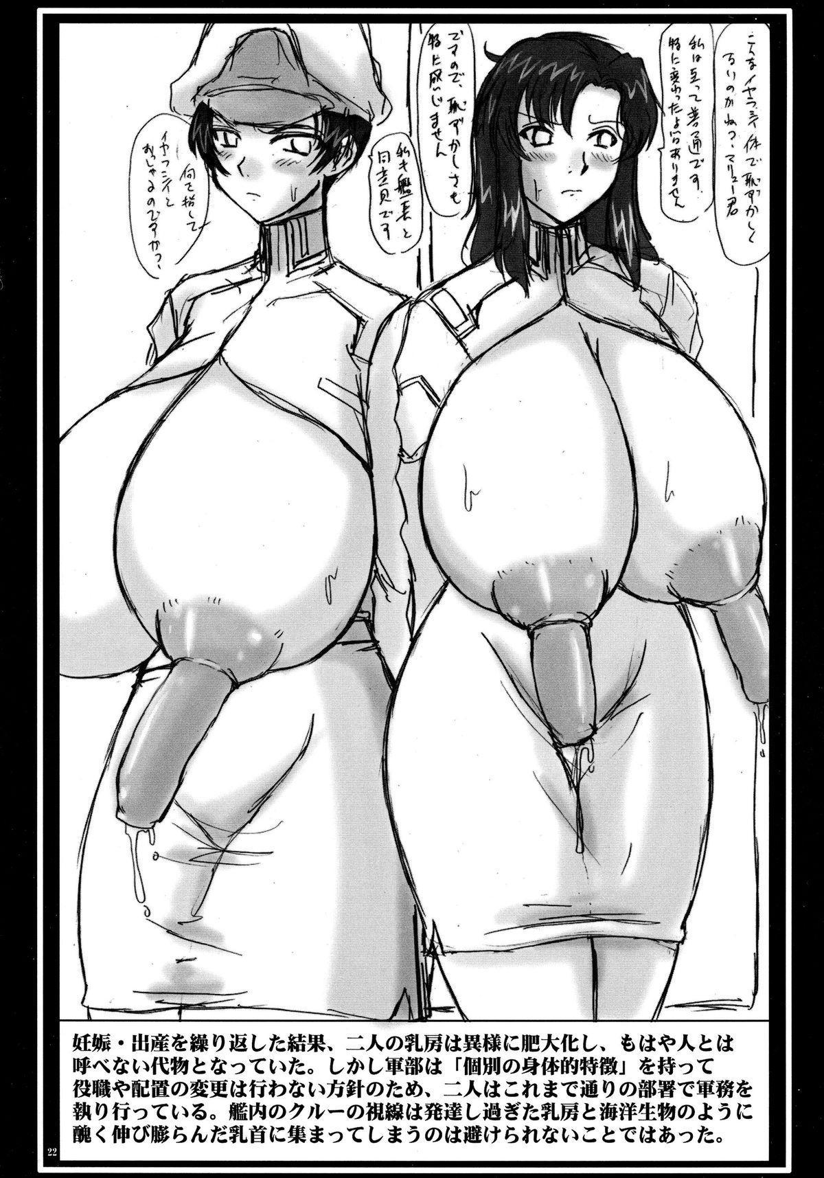 Nozarashi Ninbetsuchou 21