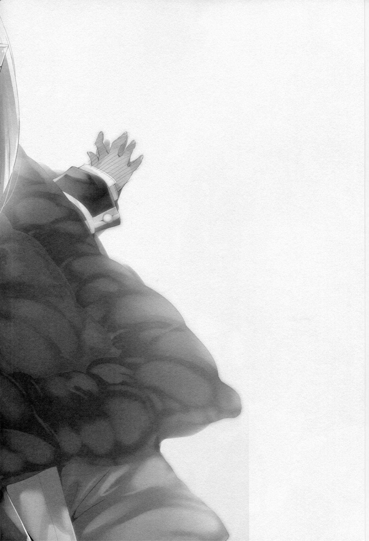 Taihou-chan to Kotatsu Mikan 2