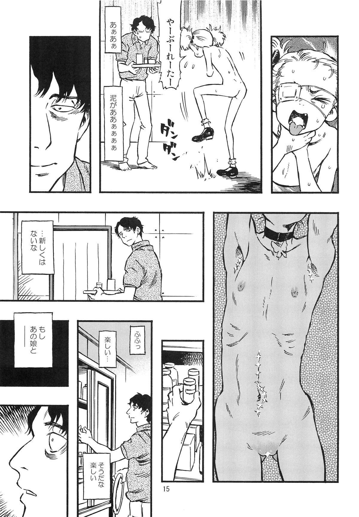 Higyaku Hime 13