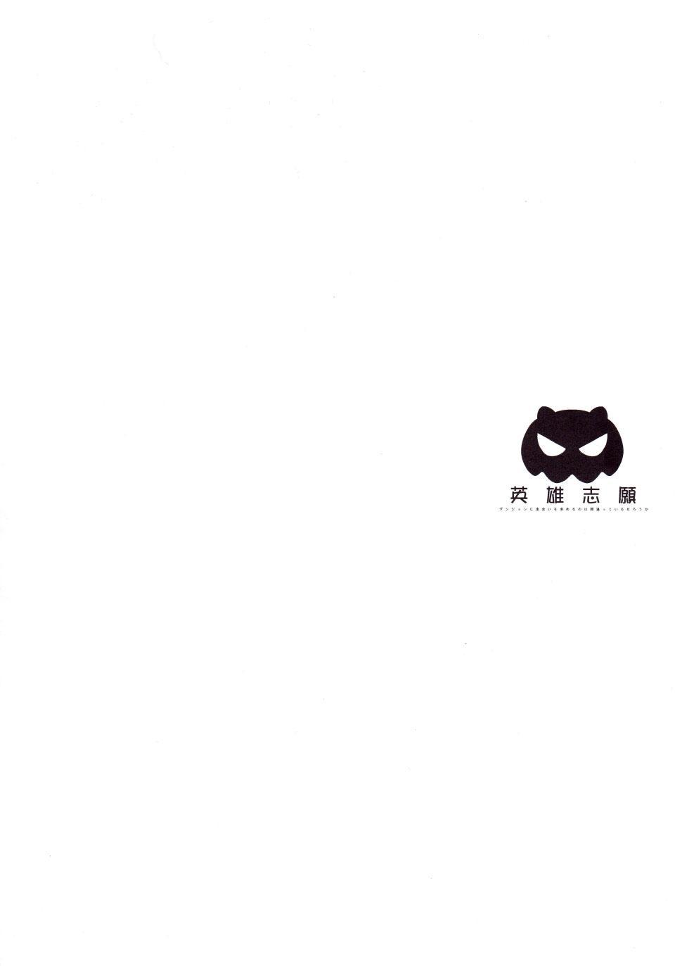 Eiyuu Shigan 1