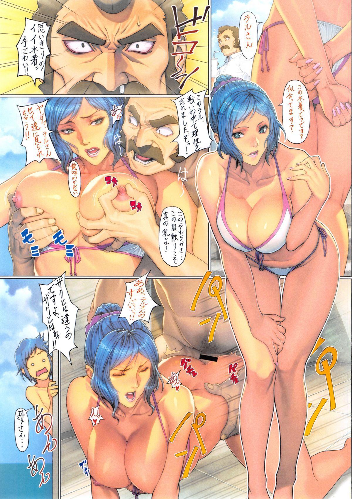 G-GIRLS 4