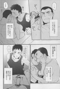 Jirasete Kojirasete 6