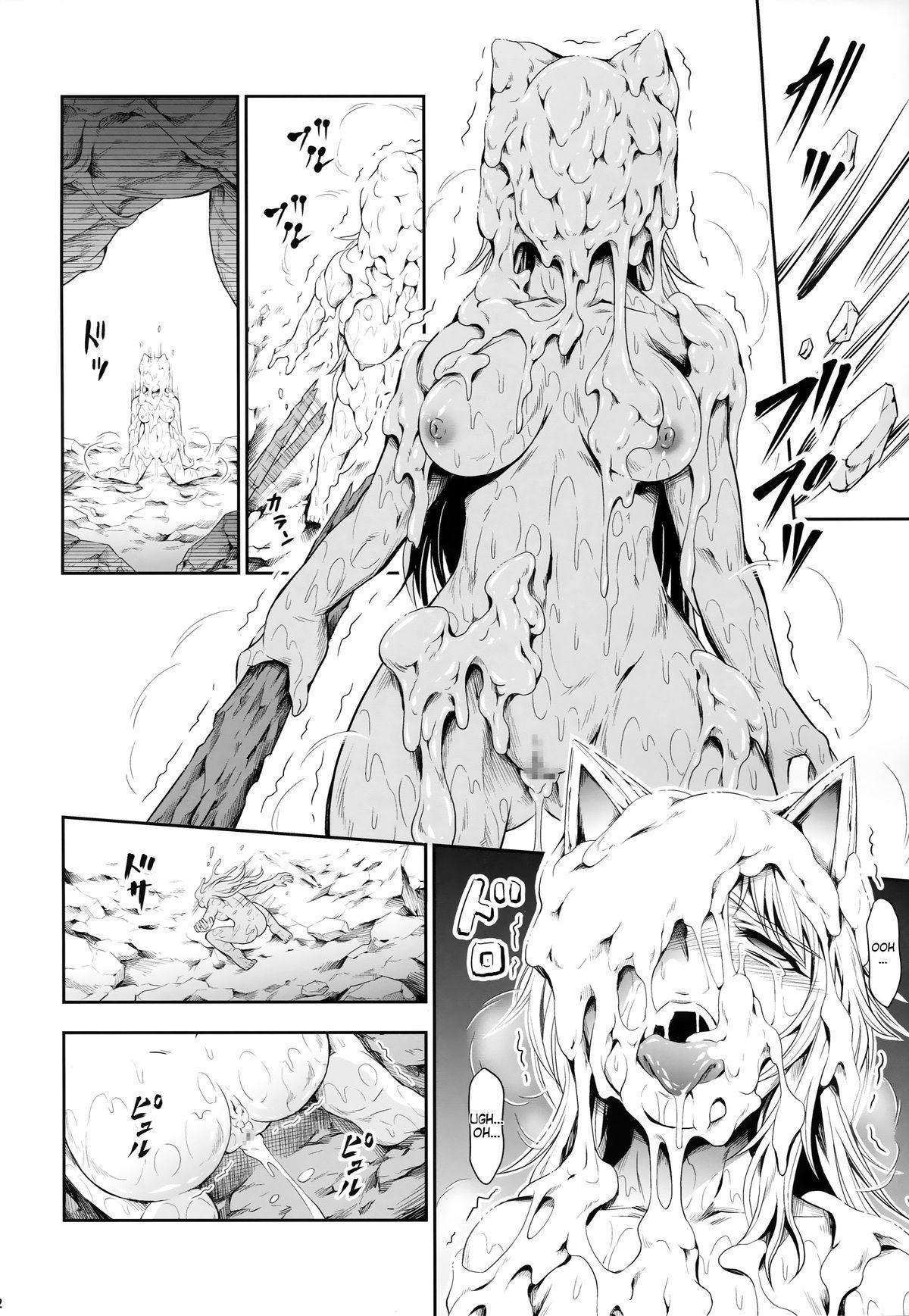 Solo Hunter no Seitai 4 The fifth part 2