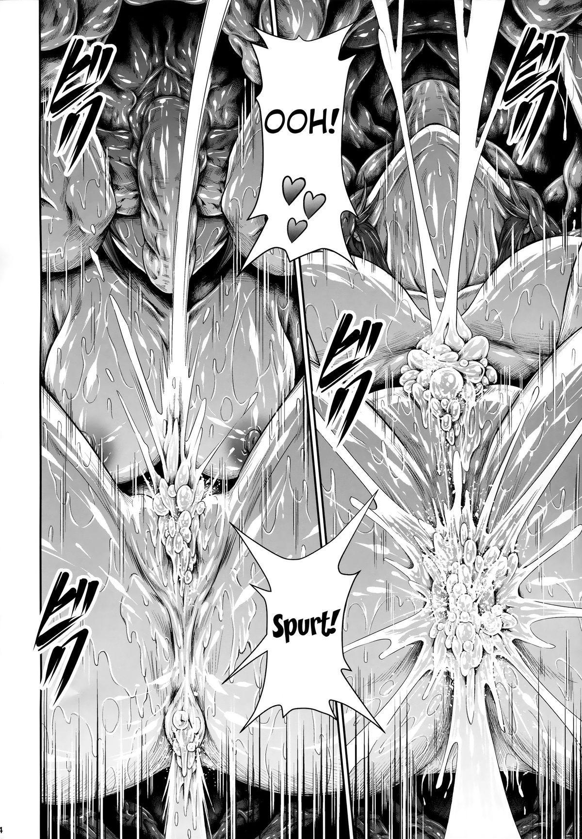 Solo Hunter no Seitai 4 The fifth part 34