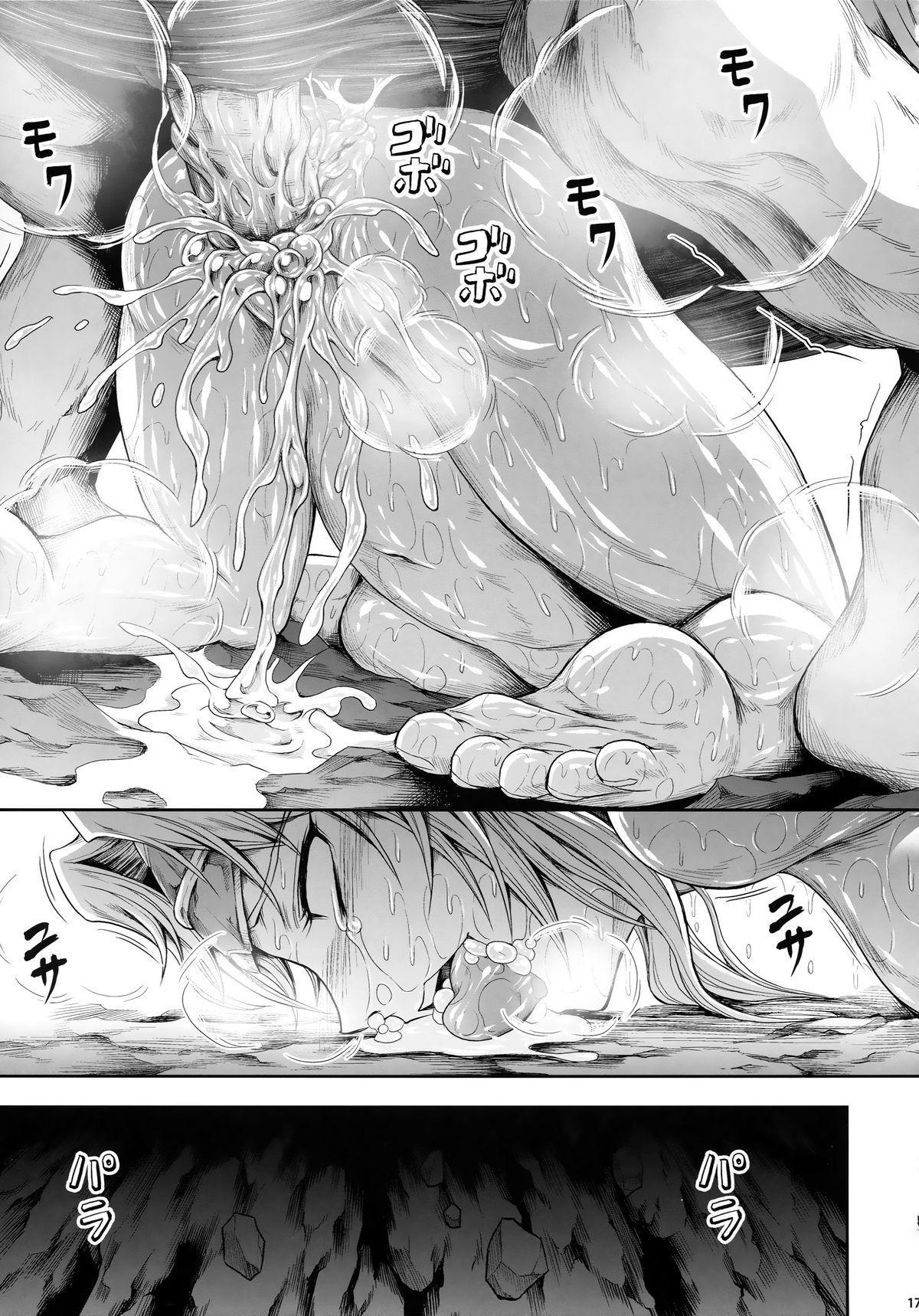 Solo Hunter no Seitai 4 The fifth part 7