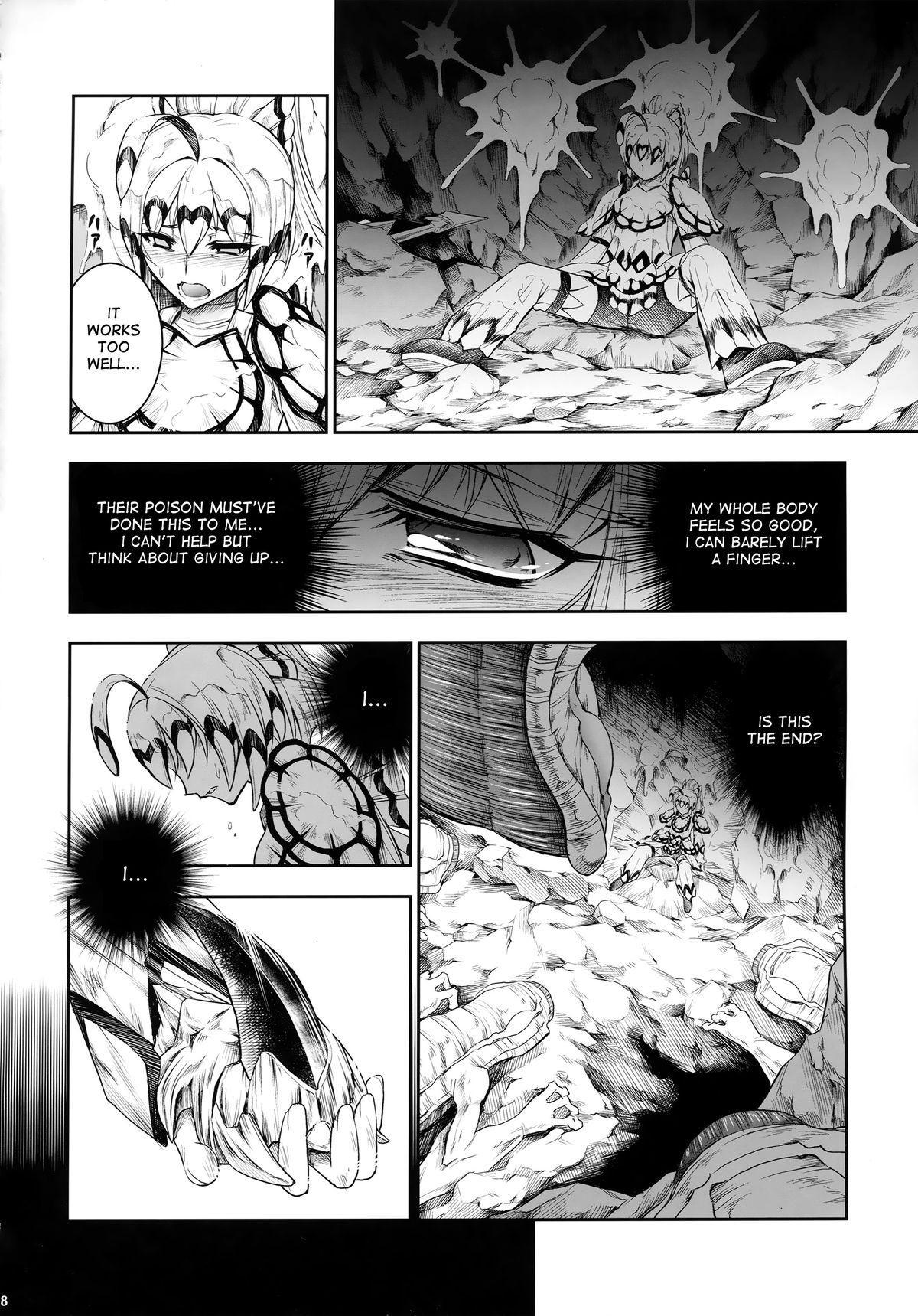 Solo Hunter no Seitai 4 The fifth part 8