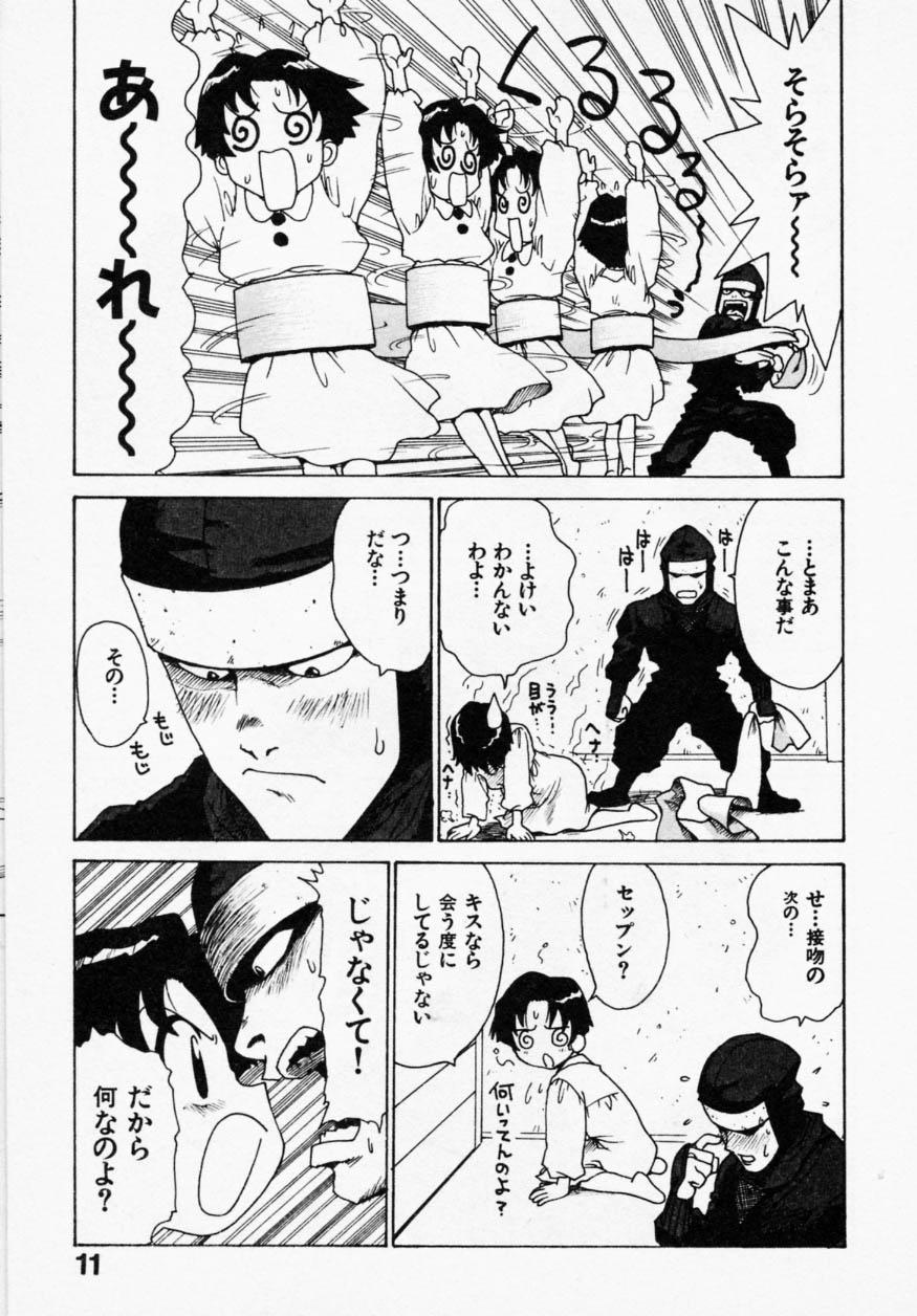 Shinobi no Sakura 9