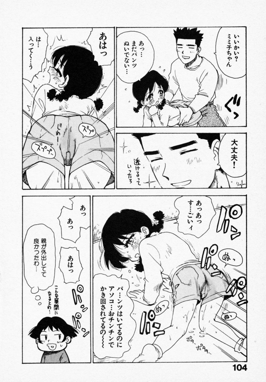 Shinobi no Sakura 101