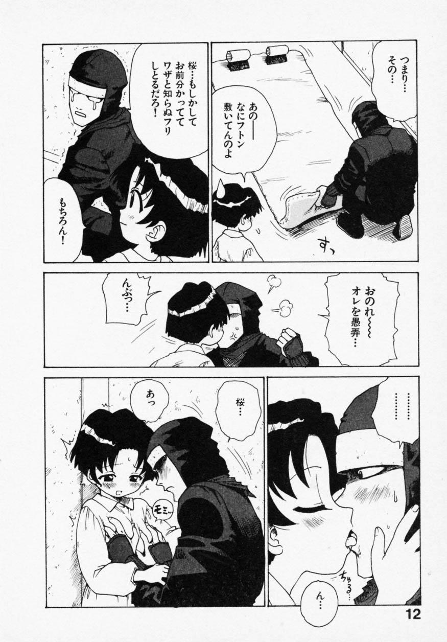 Shinobi no Sakura 10