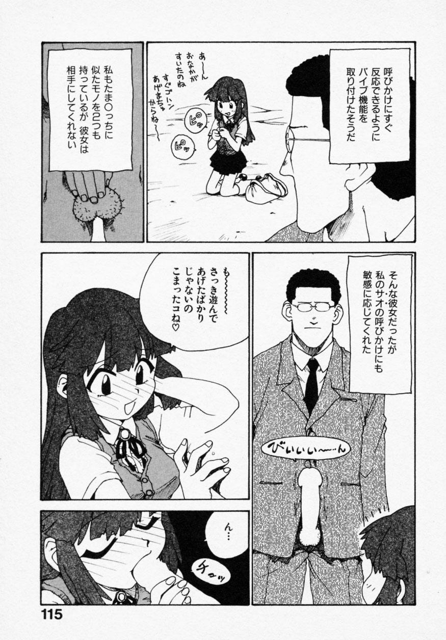 Shinobi no Sakura 112