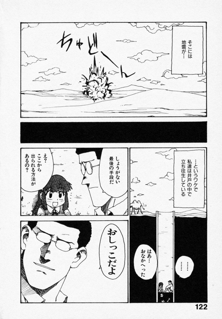 Shinobi no Sakura 119