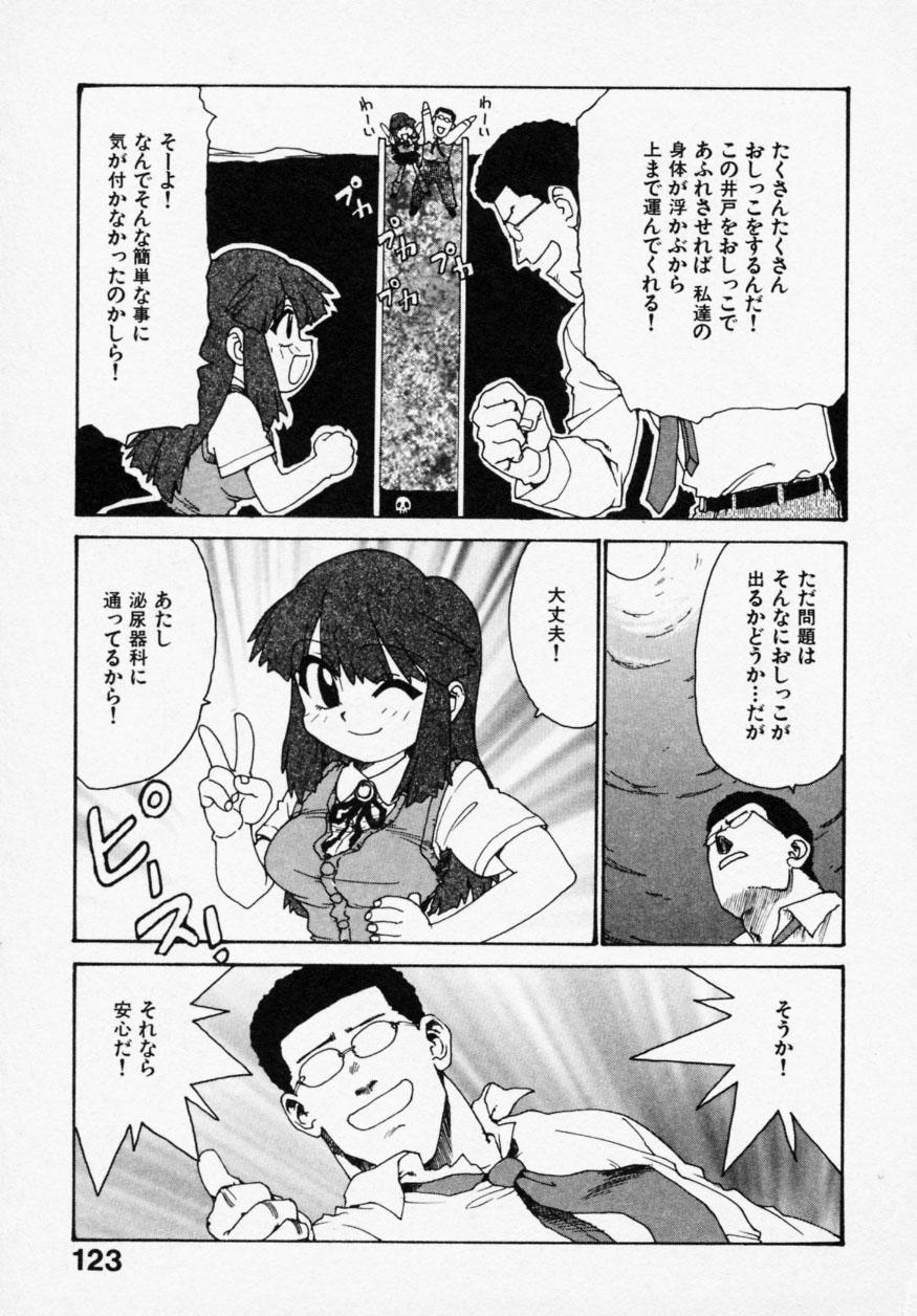 Shinobi no Sakura 120