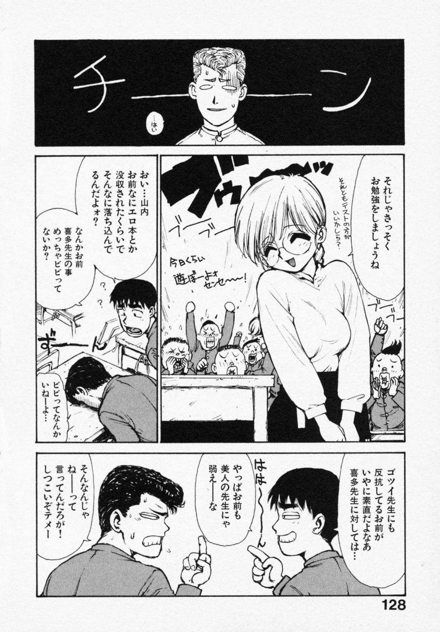 Shinobi no Sakura 125
