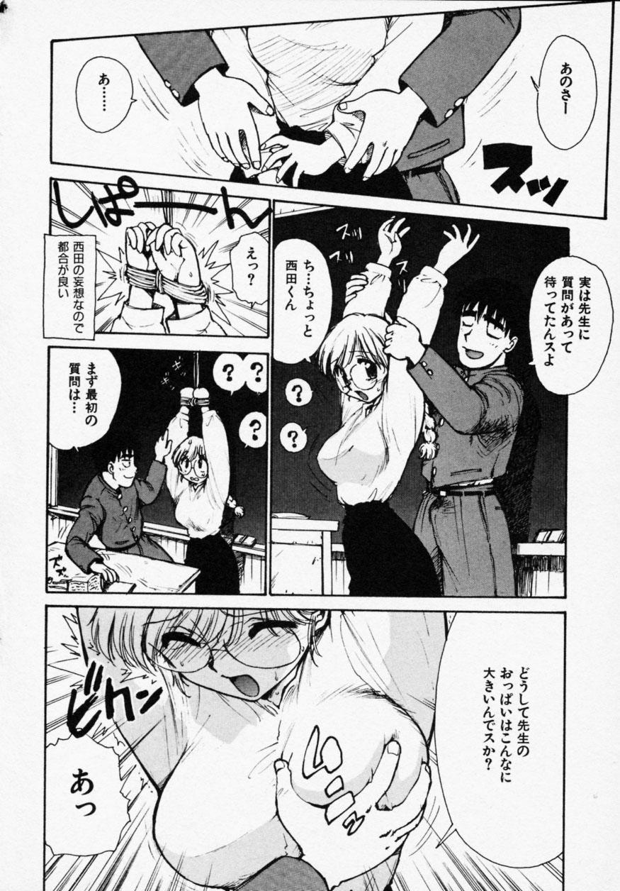 Shinobi no Sakura 127