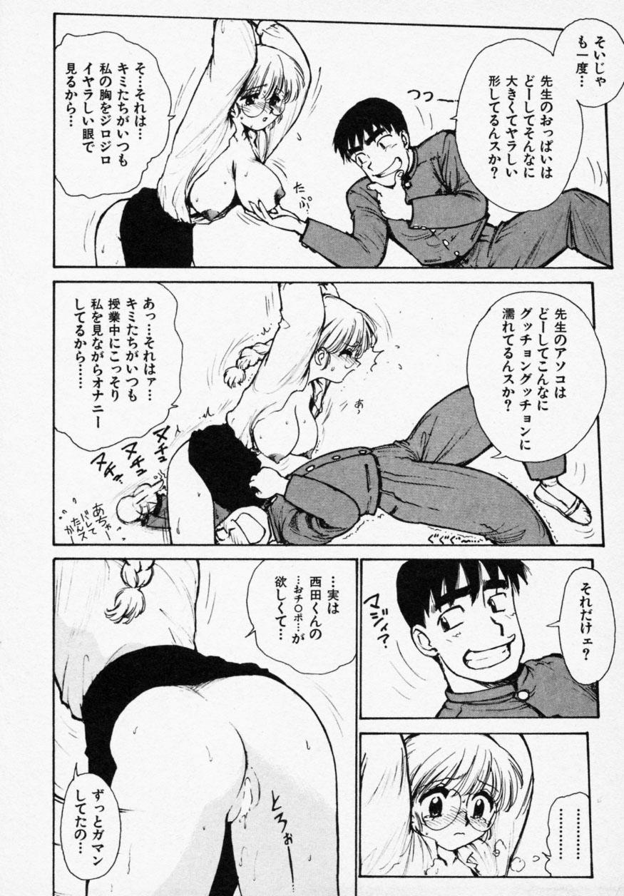 Shinobi no Sakura 131
