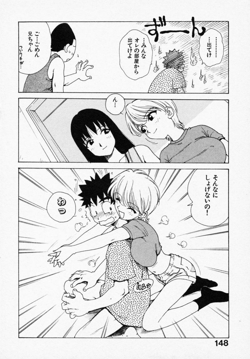 Shinobi no Sakura 145