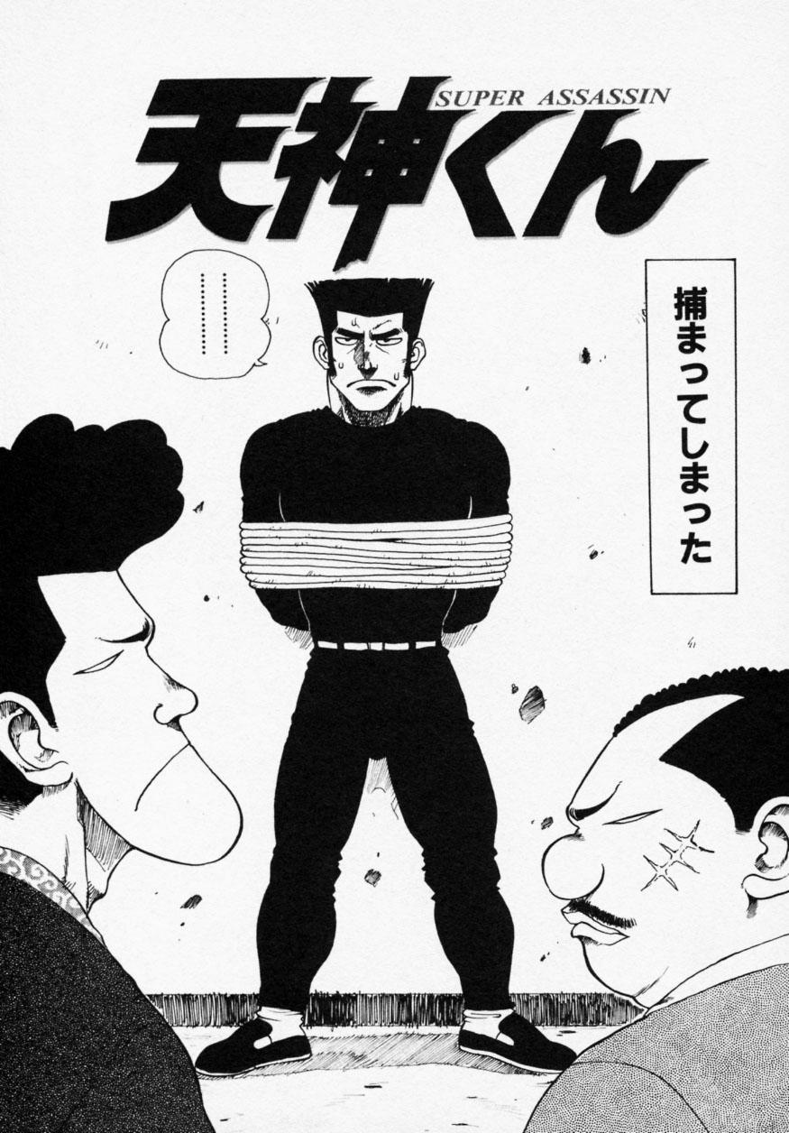 Shinobi no Sakura 155