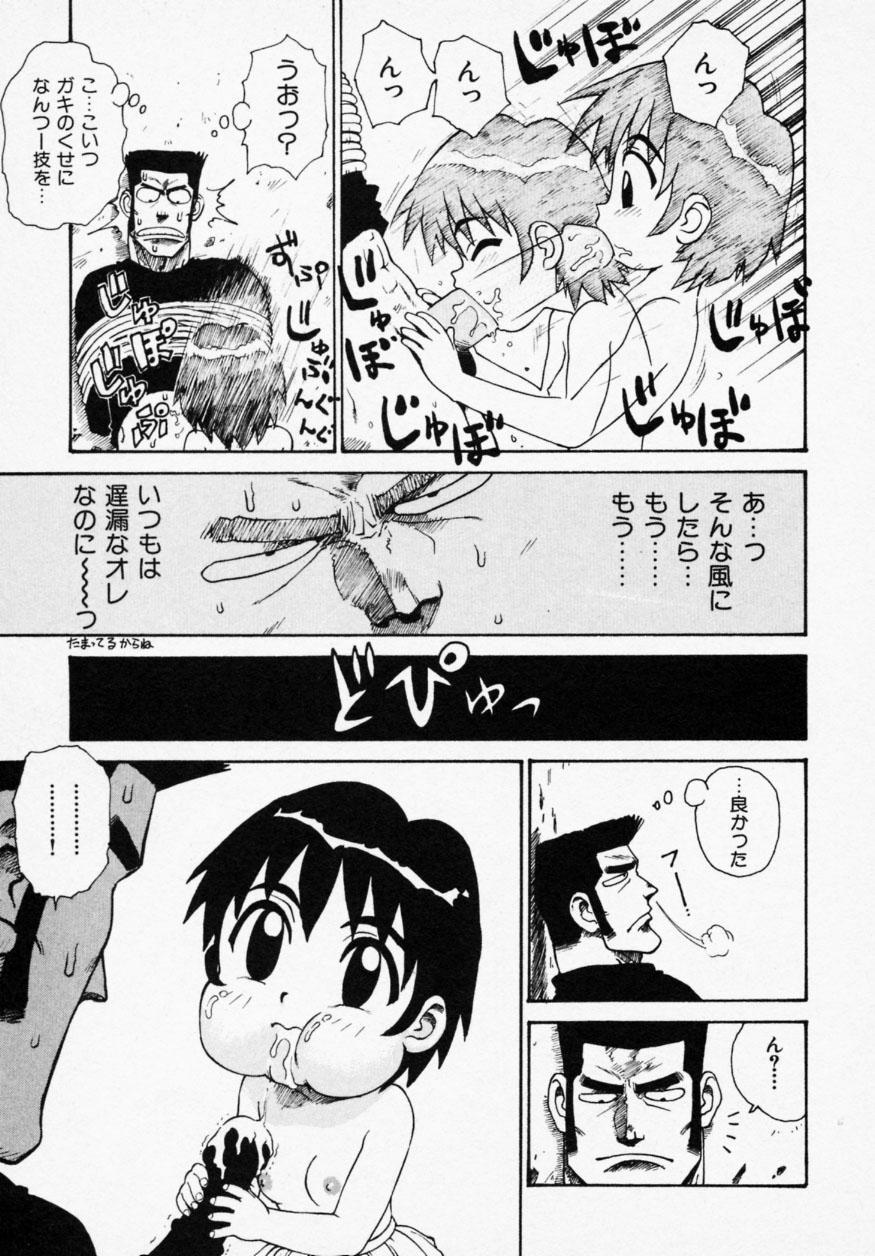 Shinobi no Sakura 162