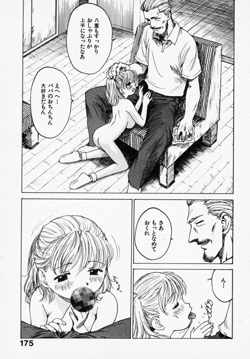 Shinobi no Sakura 172