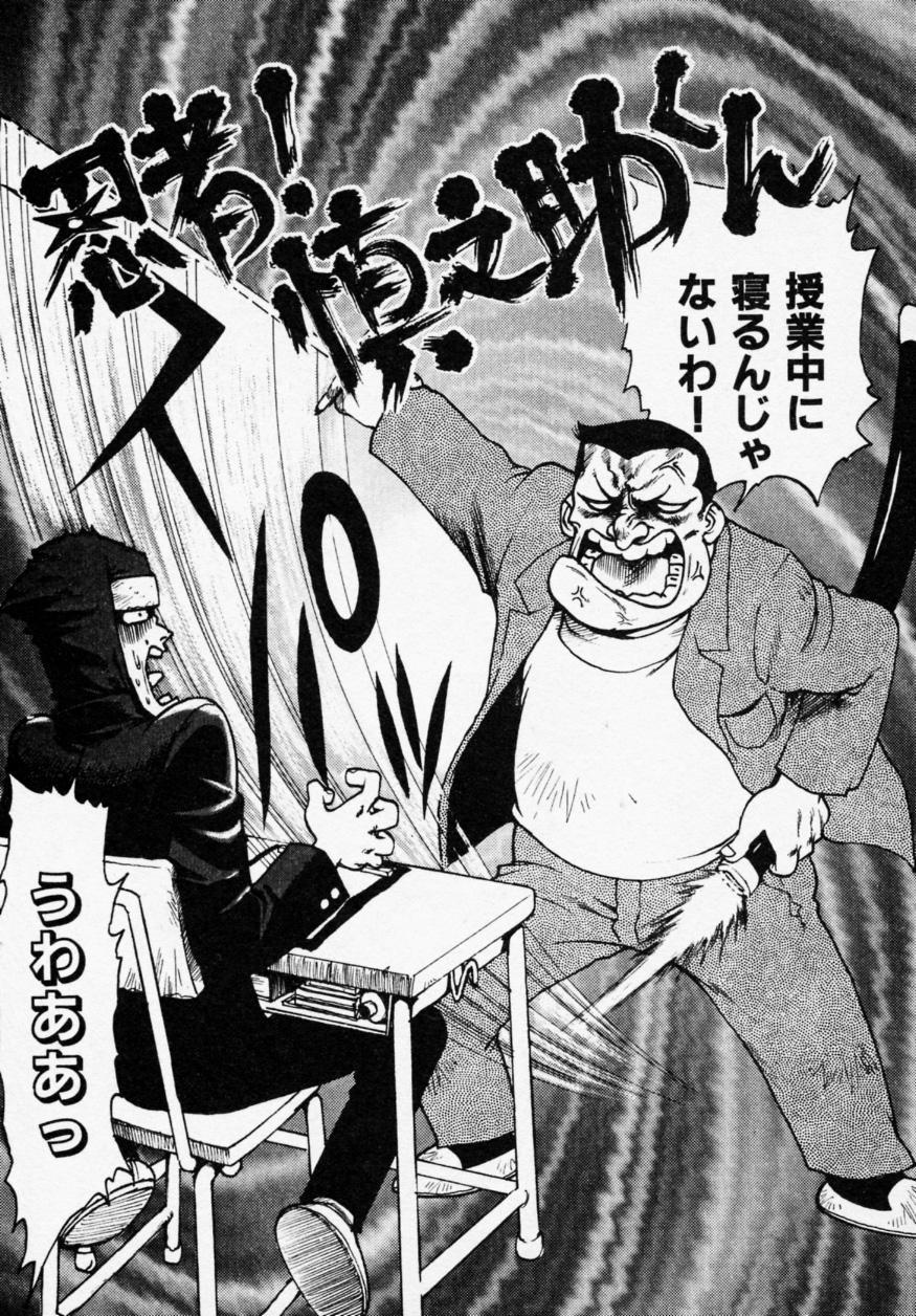 Shinobi no Sakura 20
