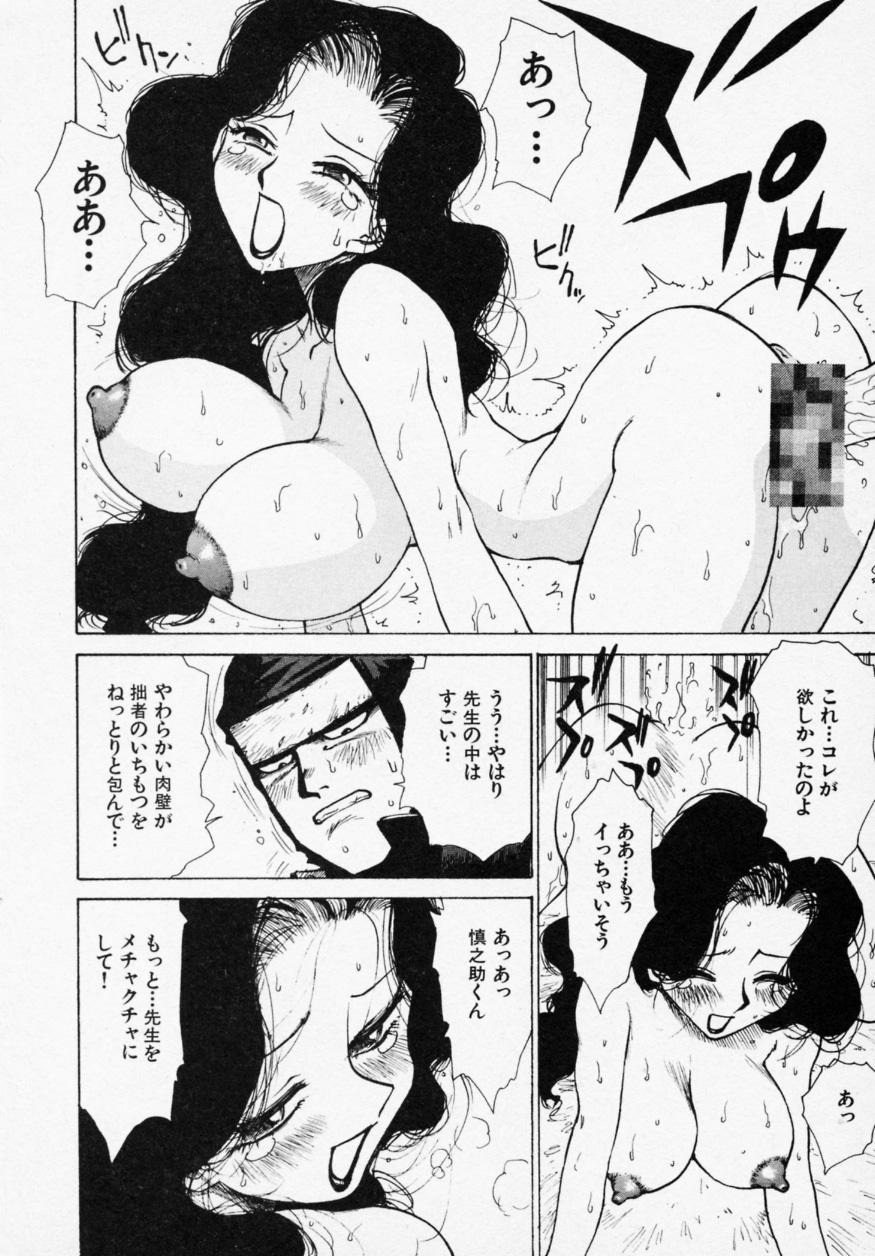 Shinobi no Sakura 30